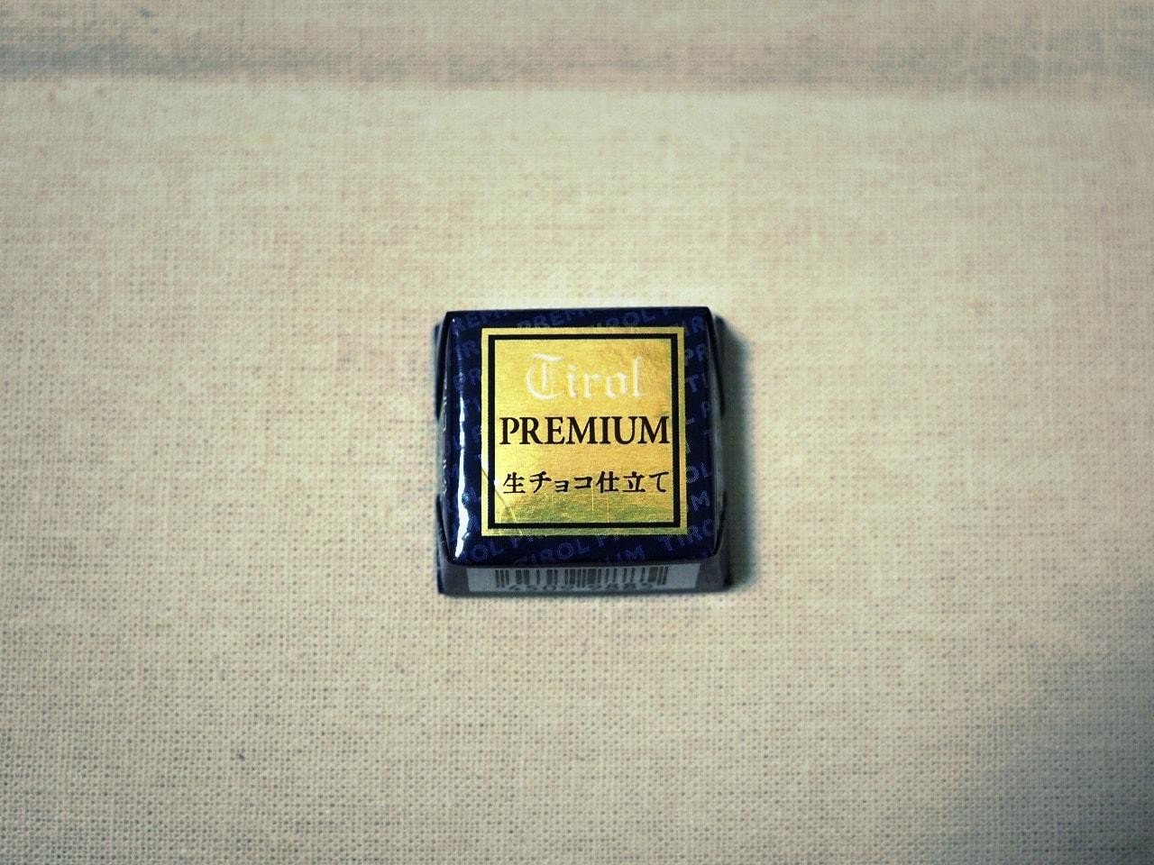 cirol-premium-1