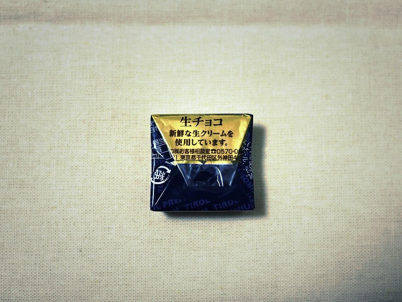 cirol-premium-2