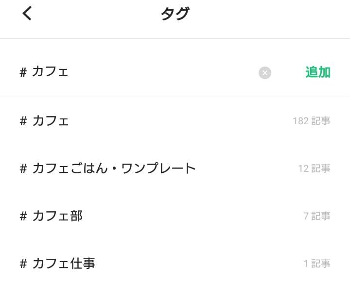 line-blog-start-2