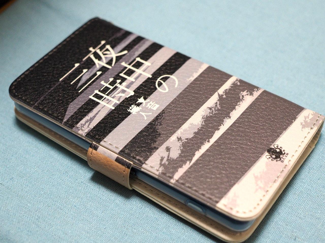 smartphone-case-bunko-13