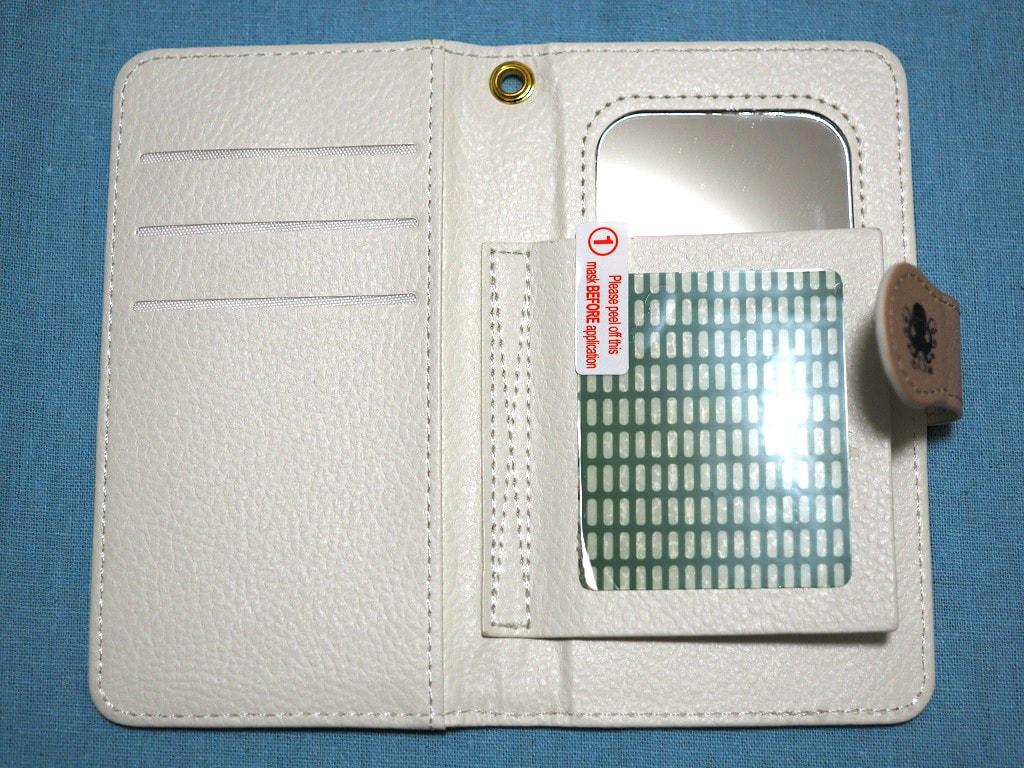 smartphone-case-bunko-5