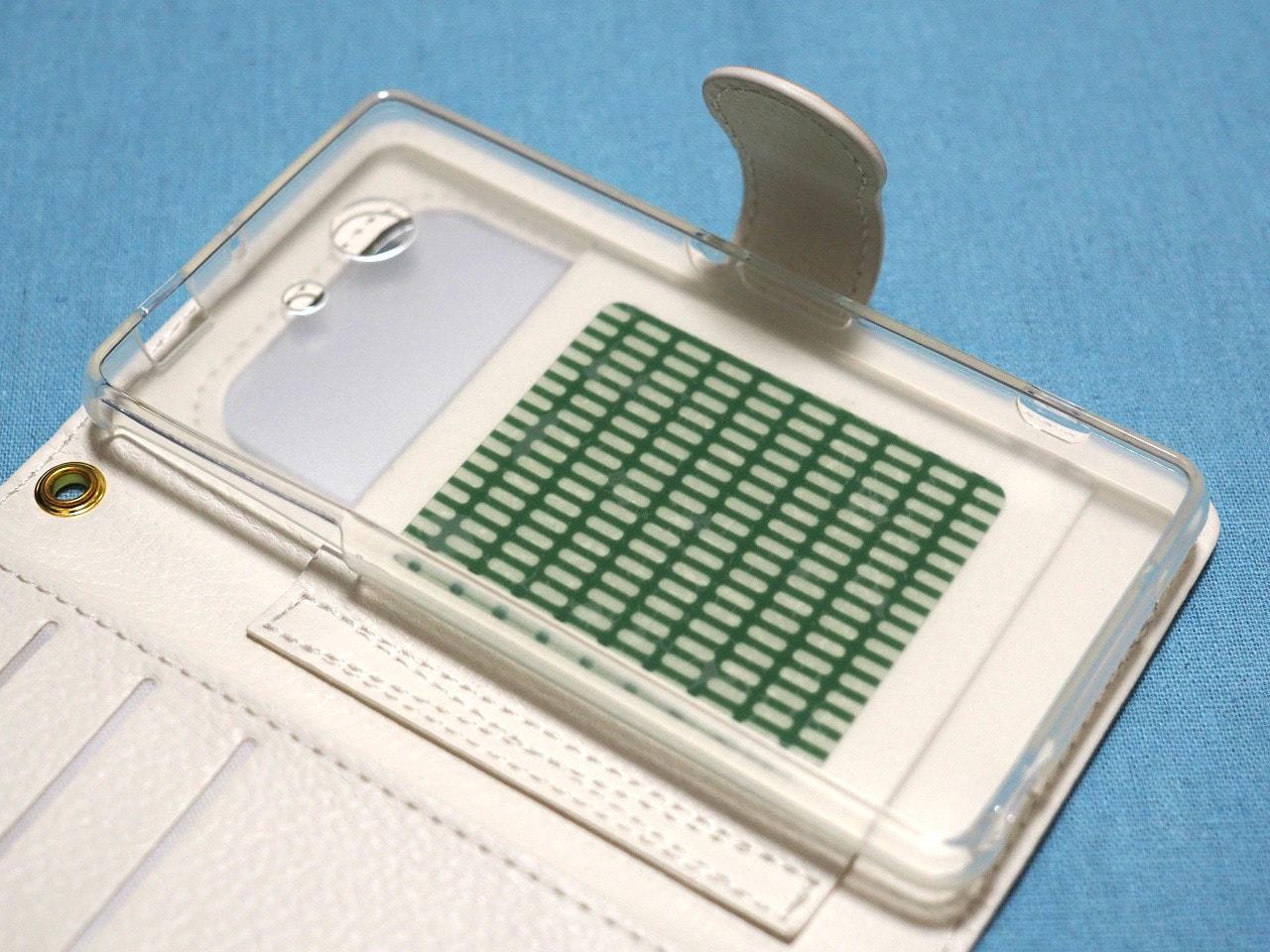 smartphone-case-bunko-7