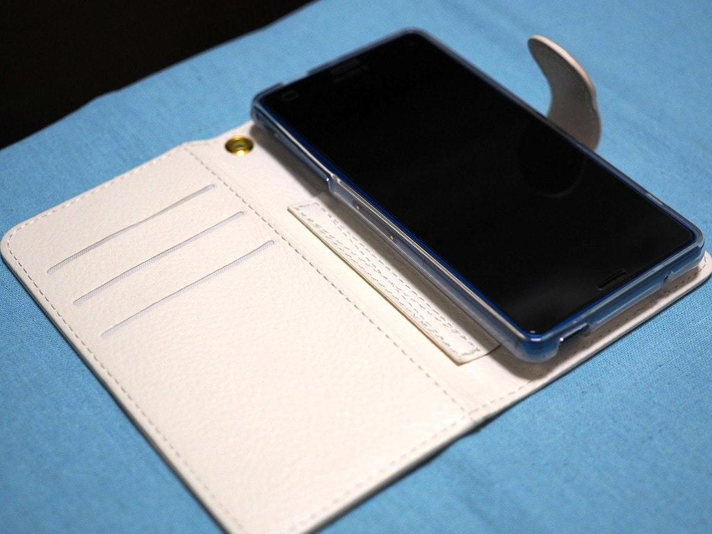 smartphone-case-bunko-9