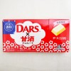 チョコと甘酒って合うの? DARS(ダース)の甘酒味を食べてみた