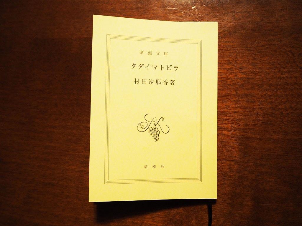 ganbanyoku-book-0