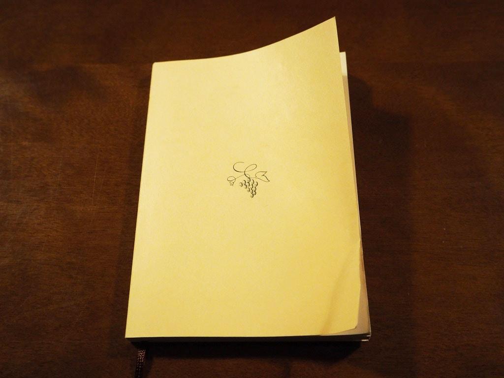 ganbanyoku-book-2