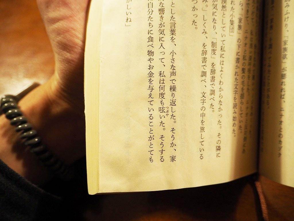 ganbanyoku-book-5