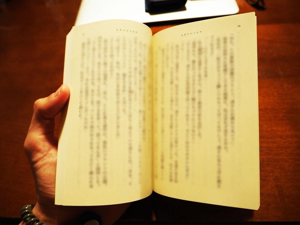 ganbanyoku-book-6