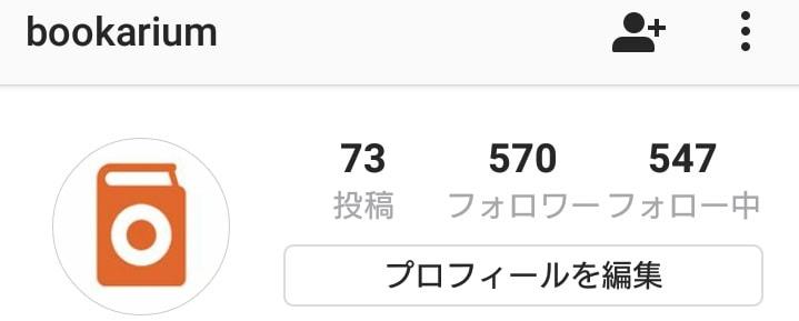 instagram-bestnine-0