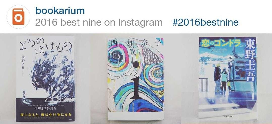 instagram-bestnine-5