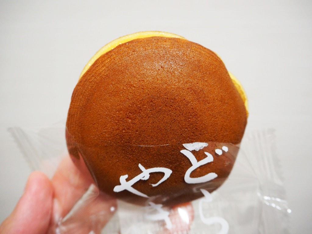 kamezawado-1