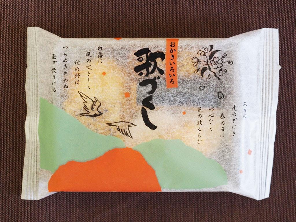 kamezawado-11