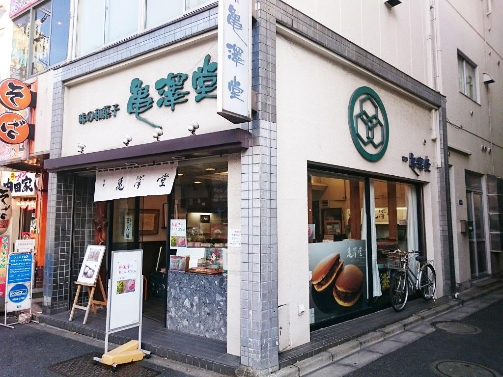 kamezawado-99