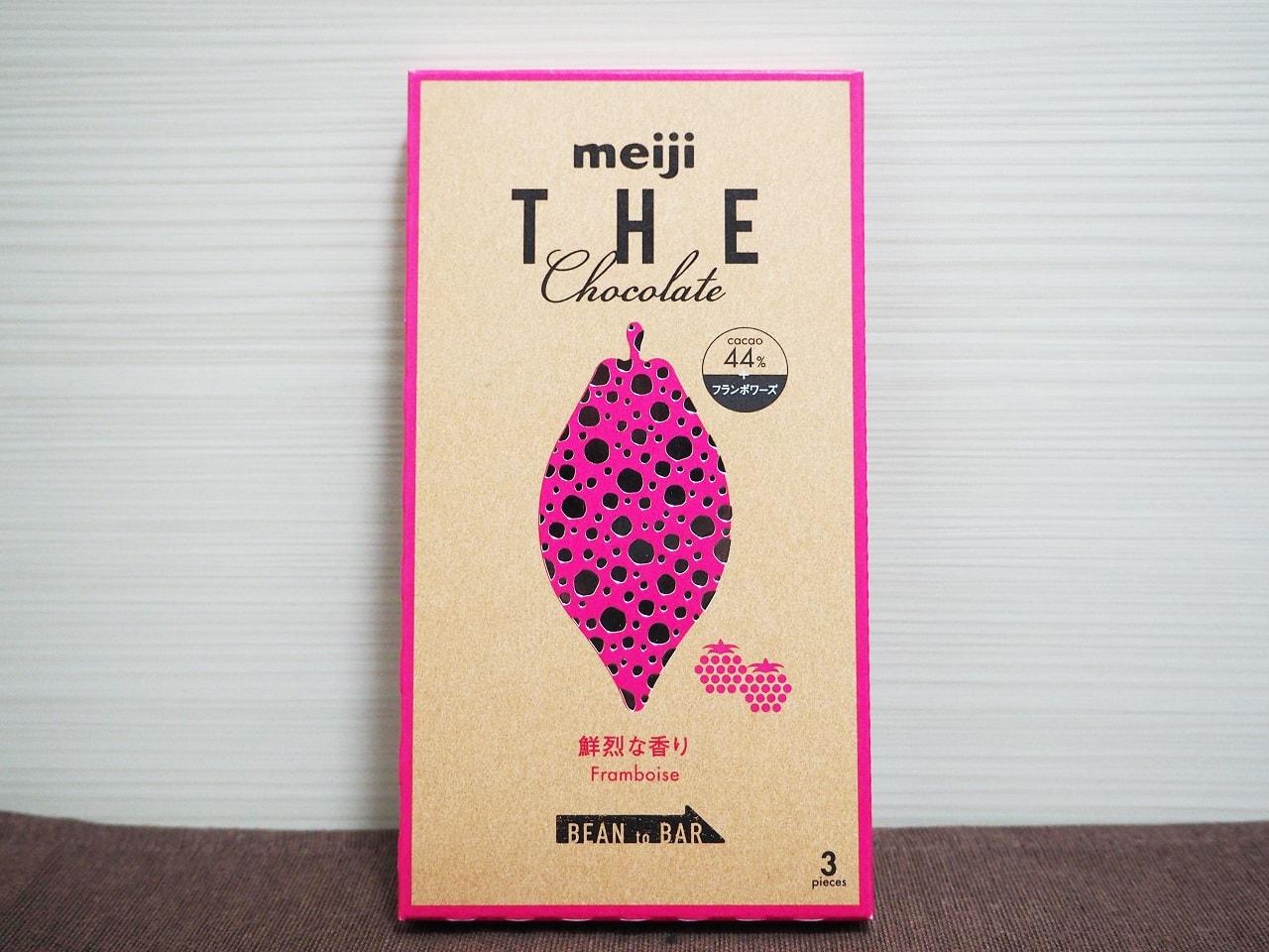 meiji-the-chocolate-20