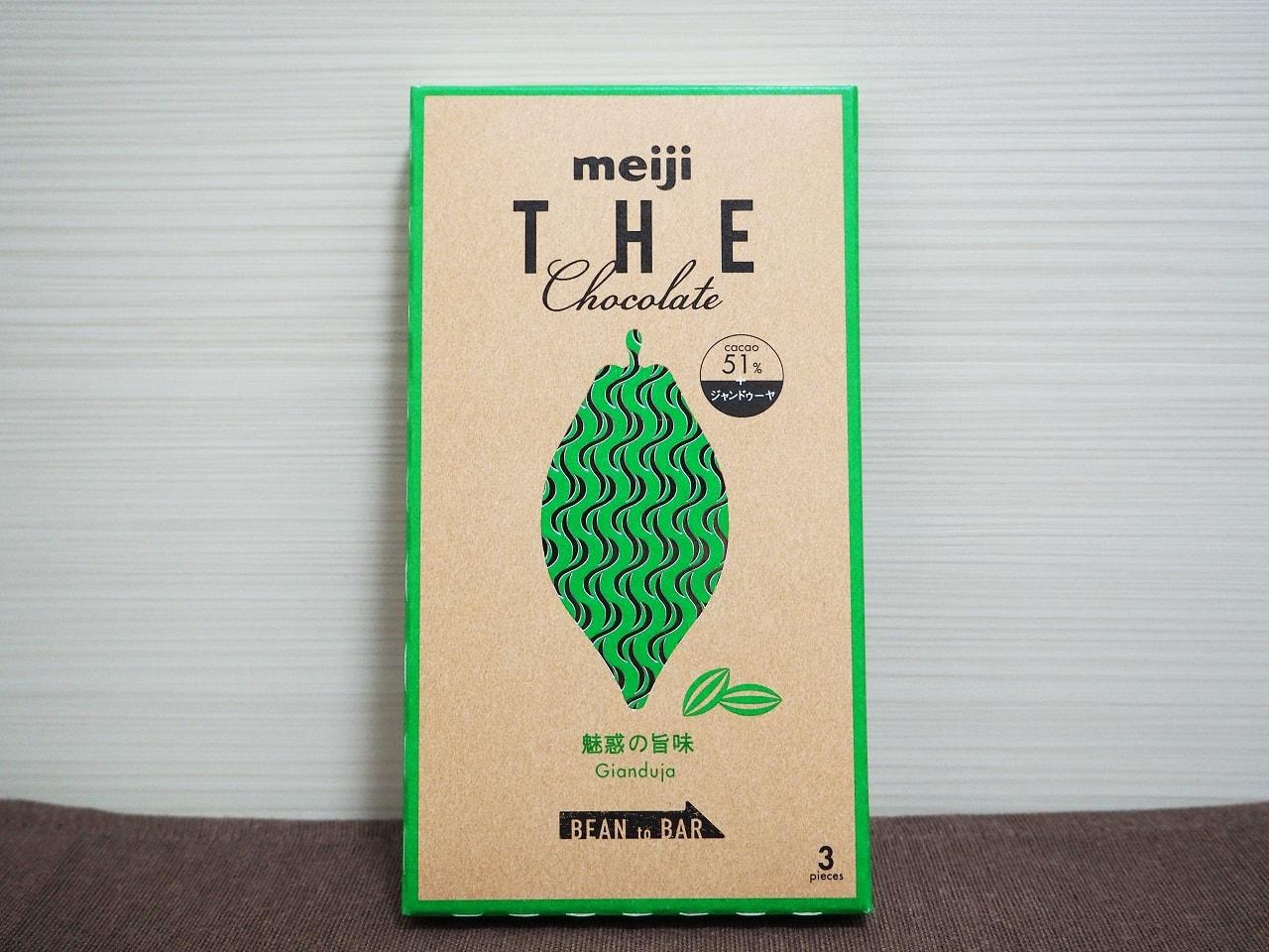 meiji-the-chocolate-21