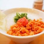 外食でお粥。神保町「ももがゆ家」で胃に優しいランチを楽しむ