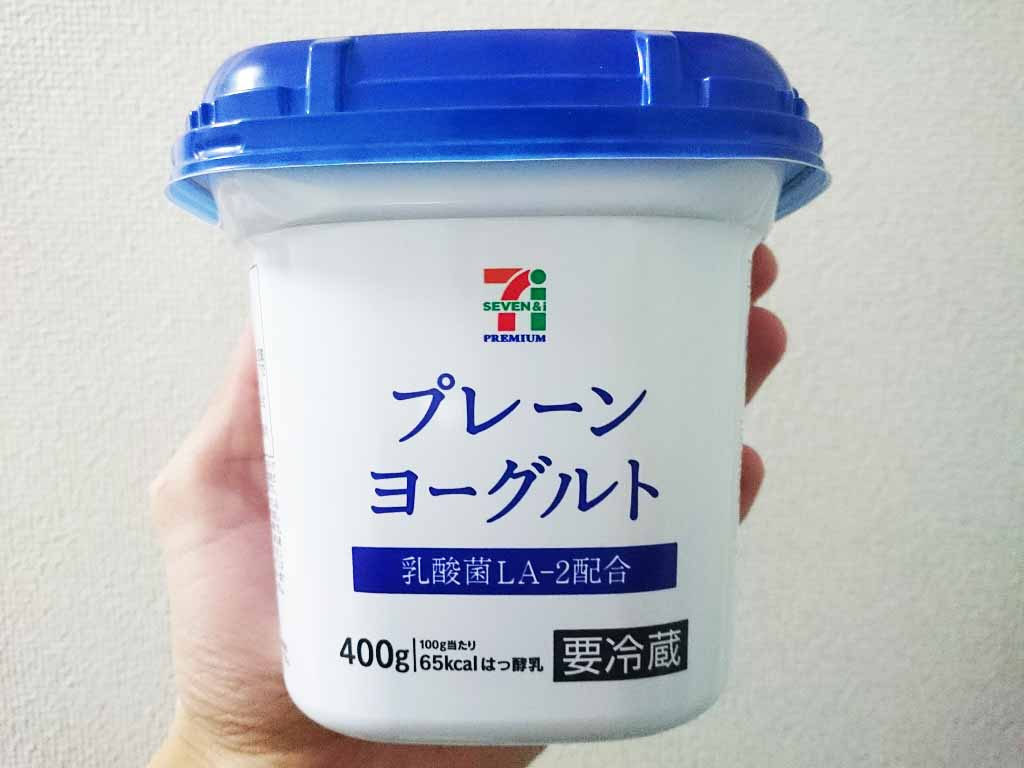 seveneleven-plain-yogurt