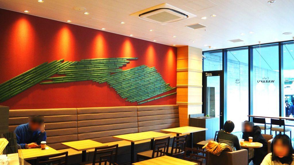 漢字ミュージアムにあるカフェ「倭楽」でホッと一息