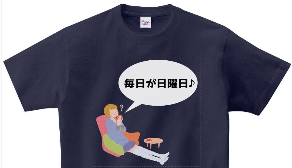 イベントのスタッフTシャツを簡単に作れる「OhYeah! Design & Buy」を使ってみた