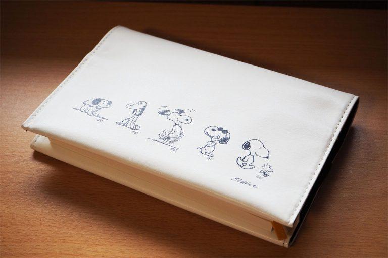 シンプルなスヌーピーのブックカバーを購入! 500ページの文庫本にも対応
