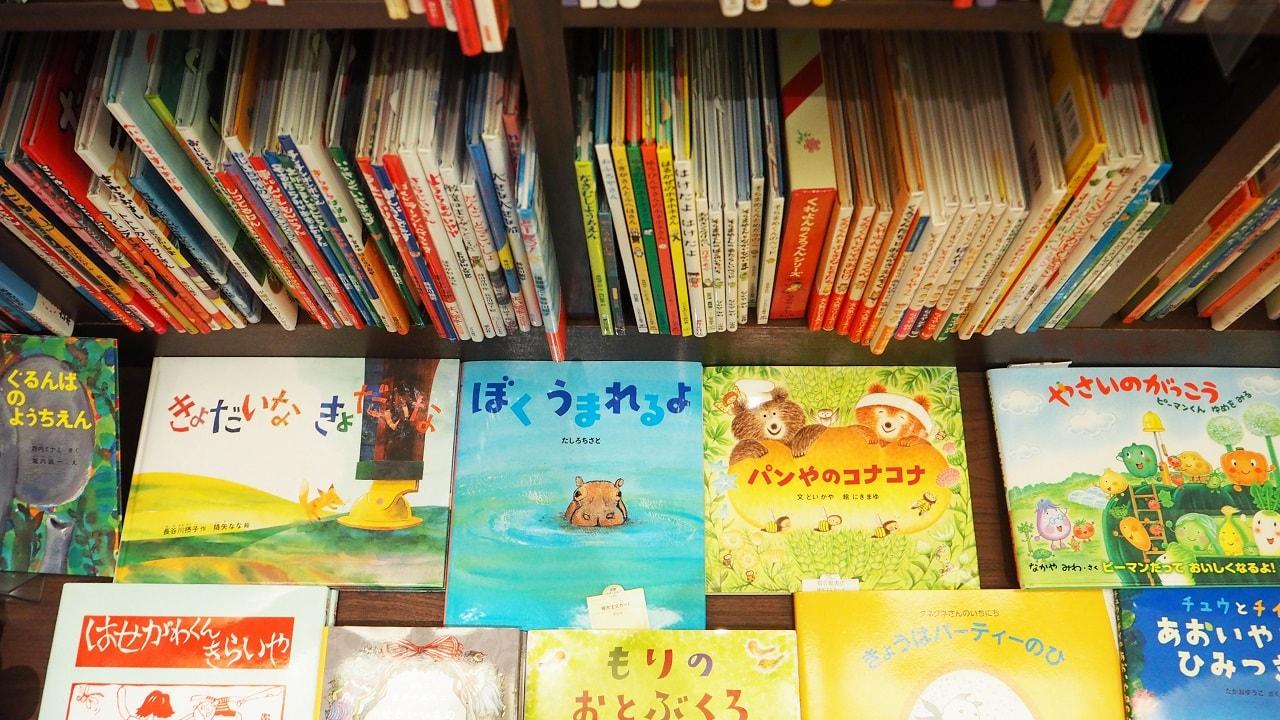 神保町にある絵本とカフェの「ブックハウスカフェ」へ行ってきた!