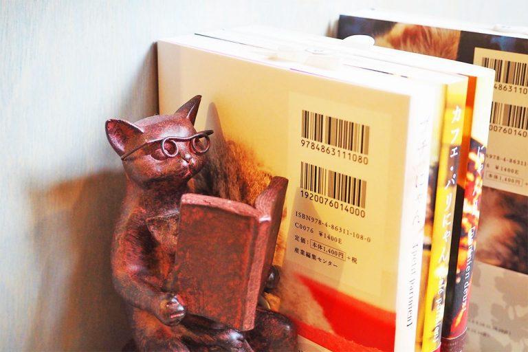 猫だらけな本屋さん「Cat's Meow Books」に行ってきました!