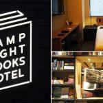 ランプライトブックスホテル名古屋に宿泊した感想